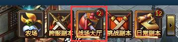 49you剑侠伏魔录攻略 - 剑侠伏魔录战神阁玩法攻略